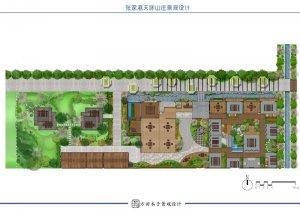 张家港天脉山庄景观设计